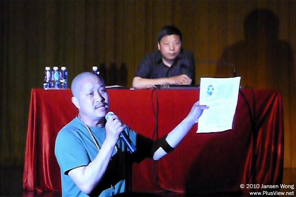 卢广与杨延康