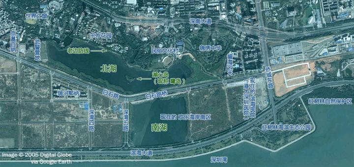 2005年11月16日卫星图片,华侨城湿地周边情况